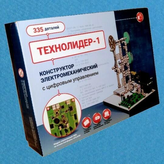 """Комплект """"Технолидер-1 M2.1"""" (конструктор электромеханический с цифровым управлением)"""