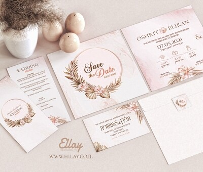הזמנות לחתונה דגם 09