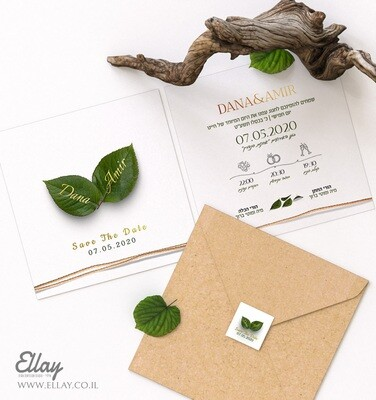 הזמנות לחתונה דגם 06