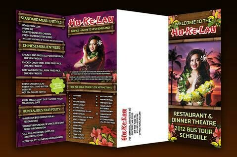 500 8.5x14 Premium Brochures