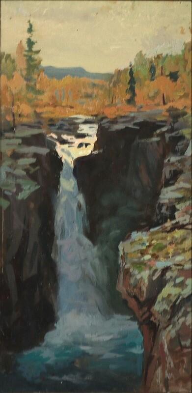 Водопад Неролах