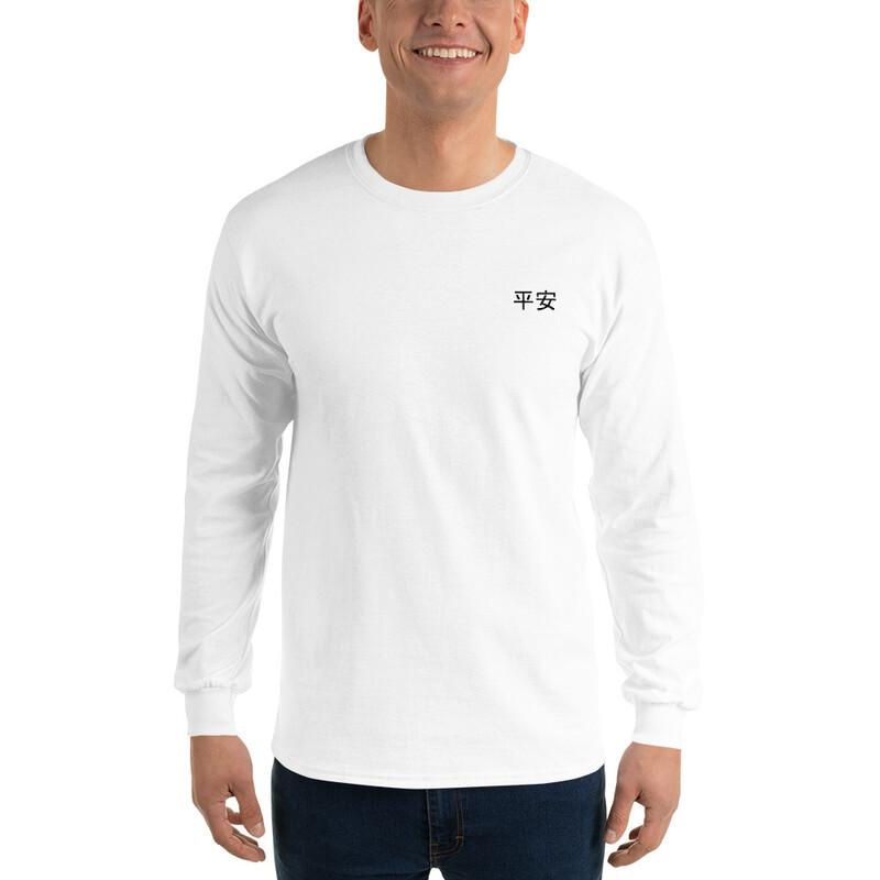 Beside the Pond T-Shirt (Long Sleeve)