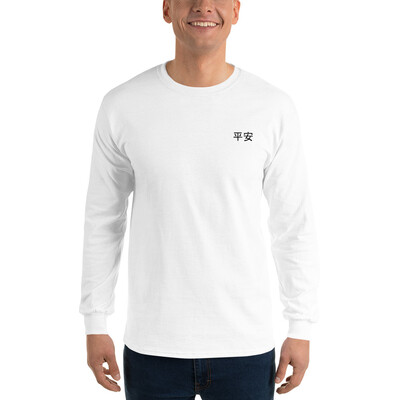 Beside the Pond T-Shirt (Long Sleeve)