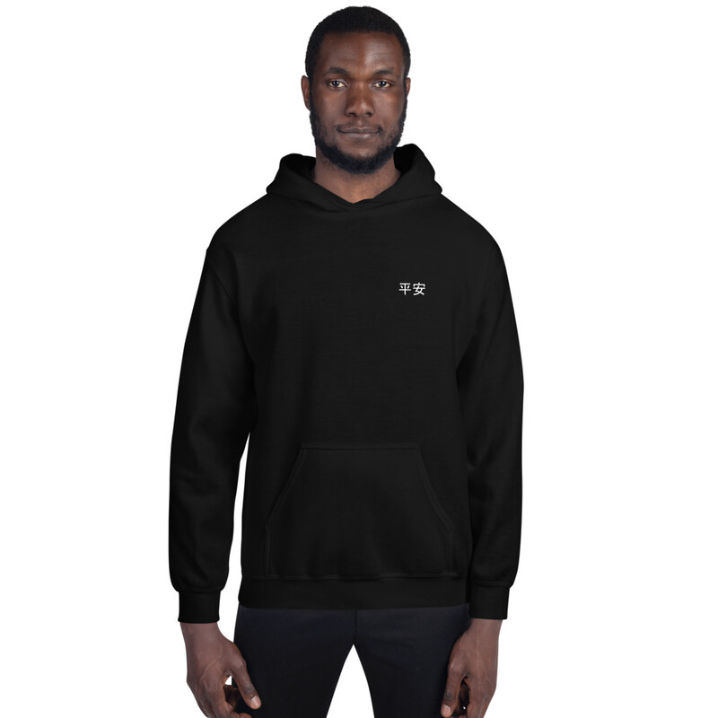 Beside the Pond Hoodie