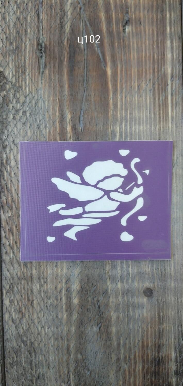 Трафарет для блеск-тату  038