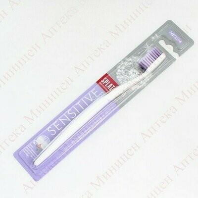 Splat Hassas Diş Fırçası Gümüş (Orta)