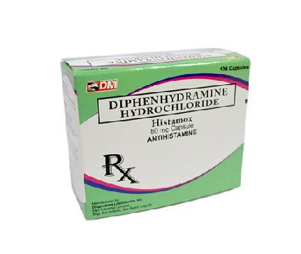 Diphenhydramine 25mg Capsule x 1's