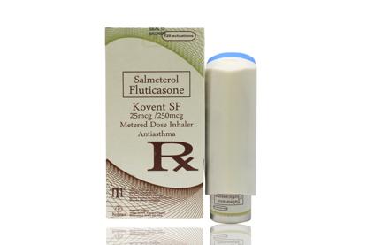 Salmeterol+Fluticasone 250mcg Inhaler x 1's