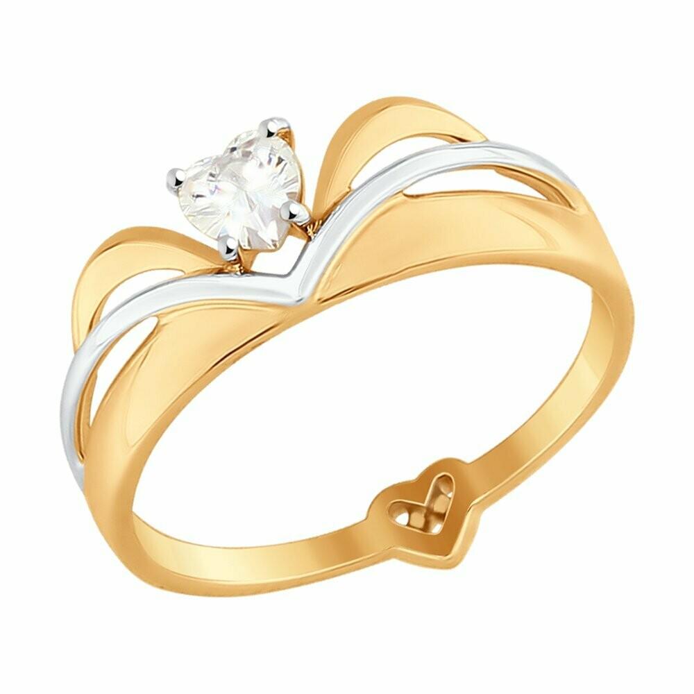 Кольцо (017572) (Au 585)