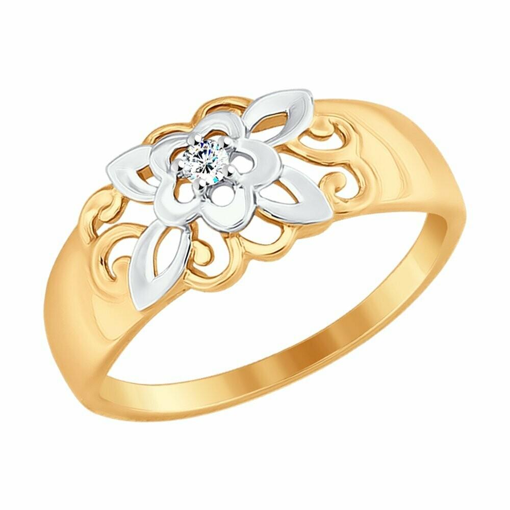 Кольцо (017573) (Au 585)