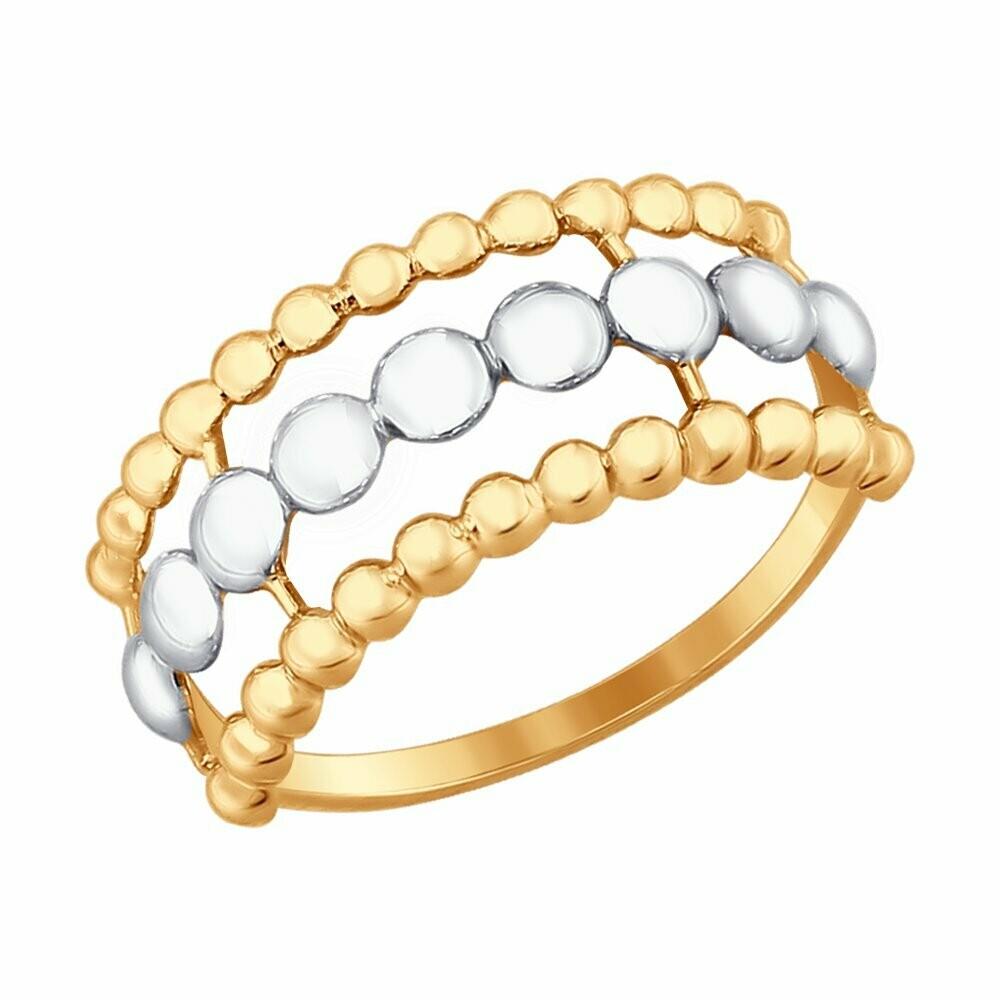 Кольцо (017586) (Au 585)