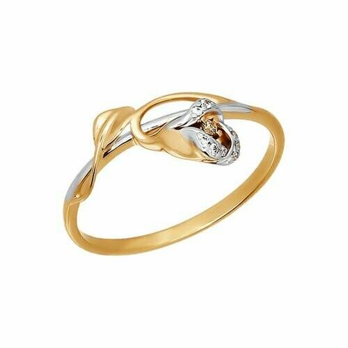 Кольцо (015883) (Au 585)
