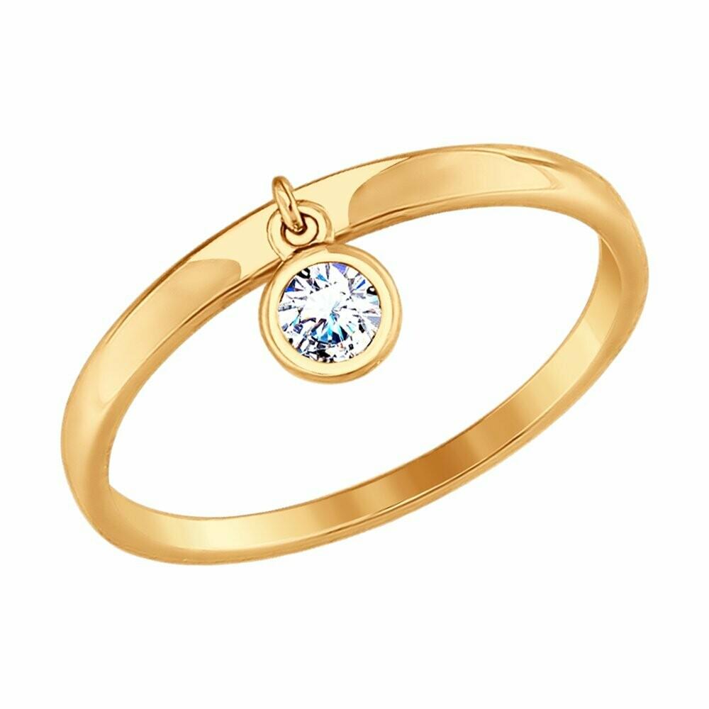 Кольцо (017611) (Au 585)