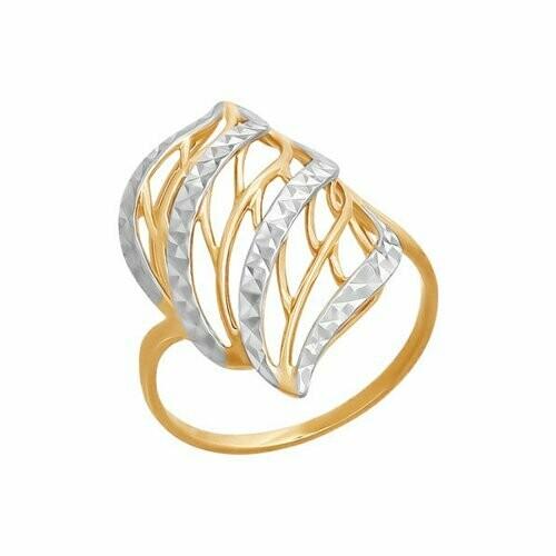 Кольцо (015958) (Au 585)