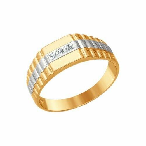Кольцо (010762) (Au 585)