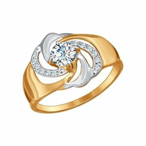 Кольцо (017188) (Au 585)