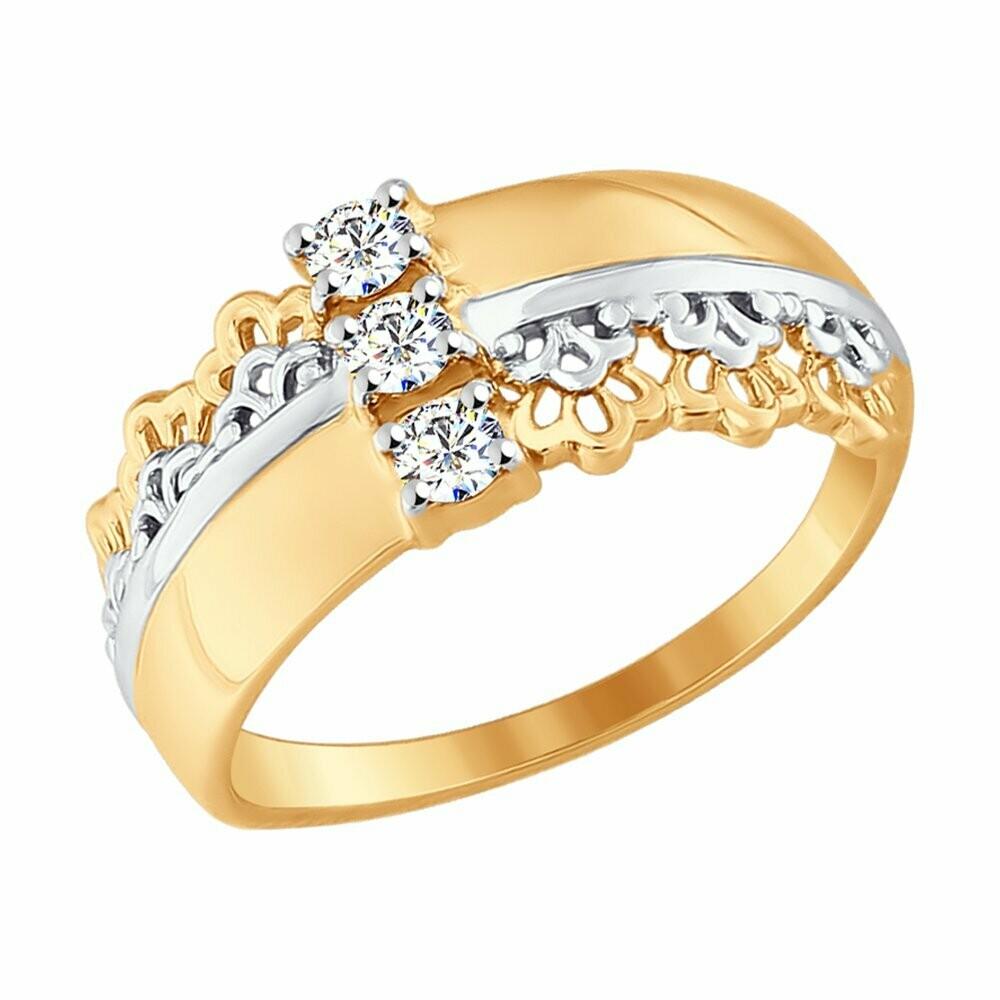 Кольцо (017574) (Au 585)