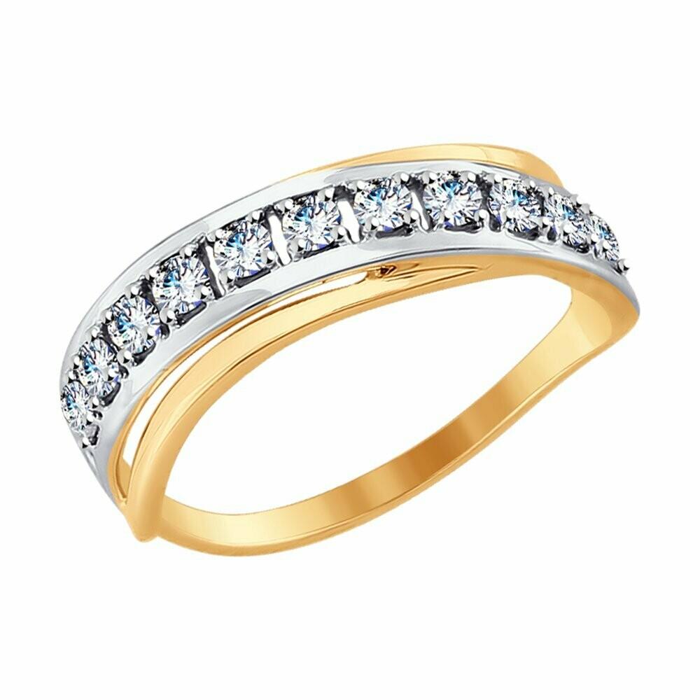 Кольцо (017550) (Au 585)