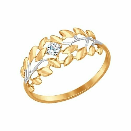 Кольцо (017238) (Au 585)