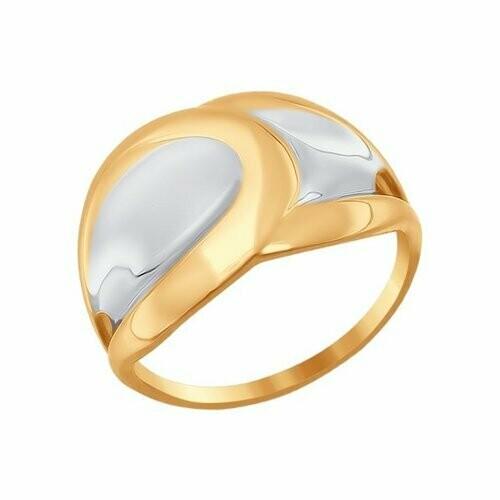 Кольцо (016865) (Au 585)
