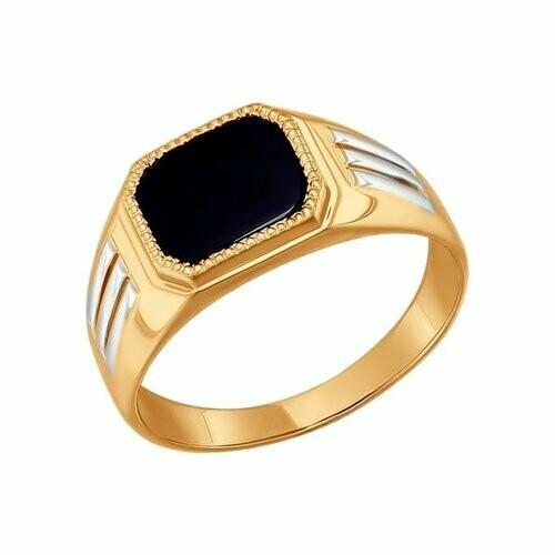 Кольцо (016451) (Au 585)