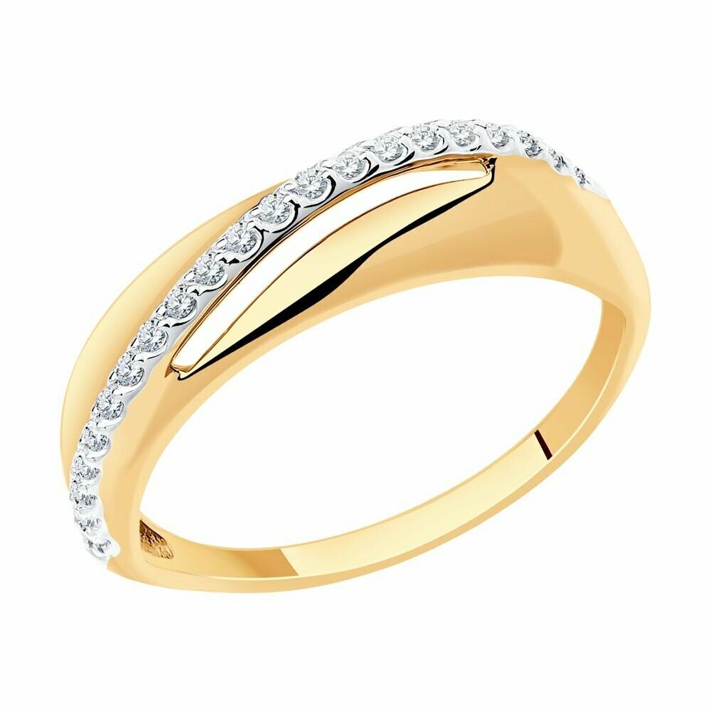 Кольцо (018613) (Au 585)