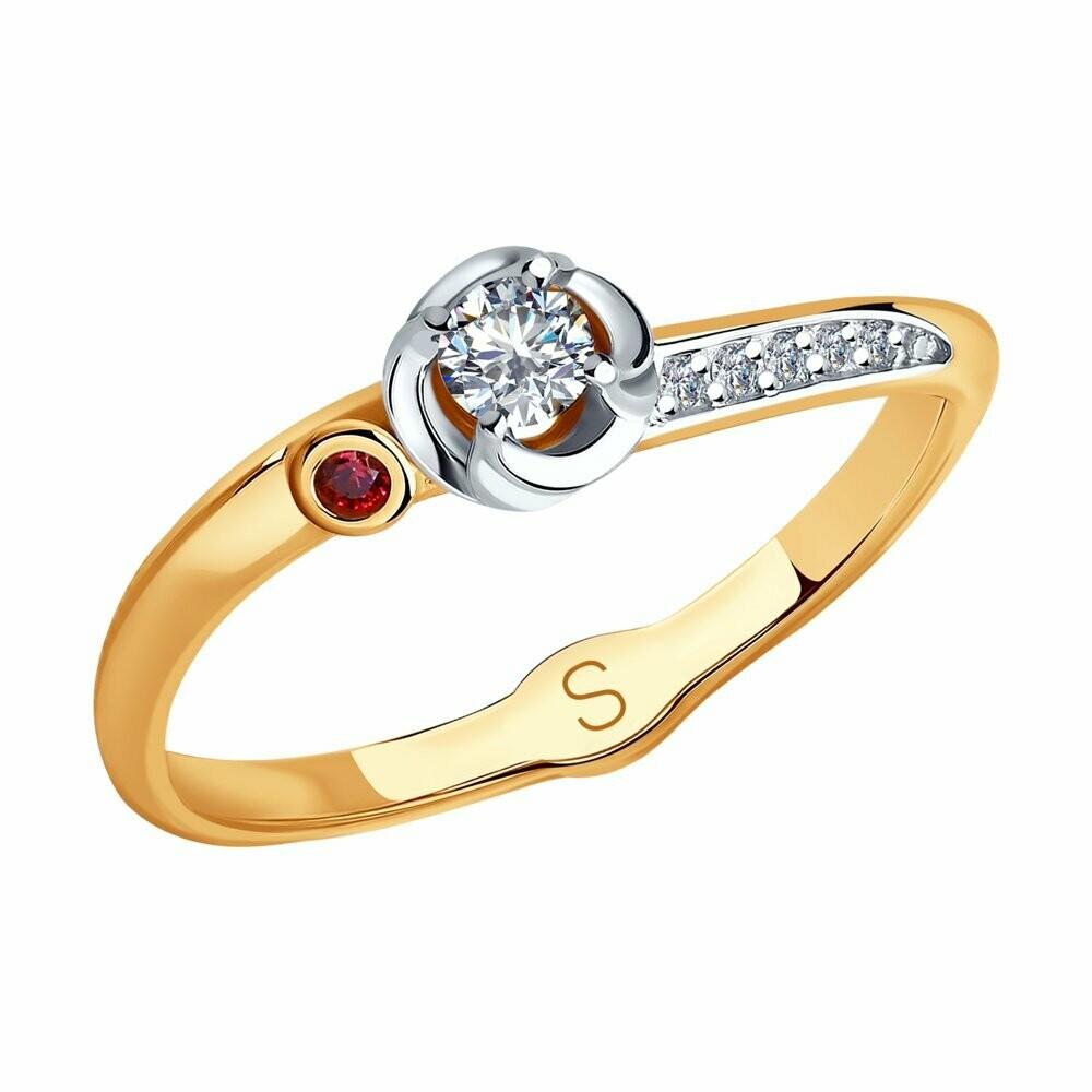 Кольцо (017792) (Au 585)
