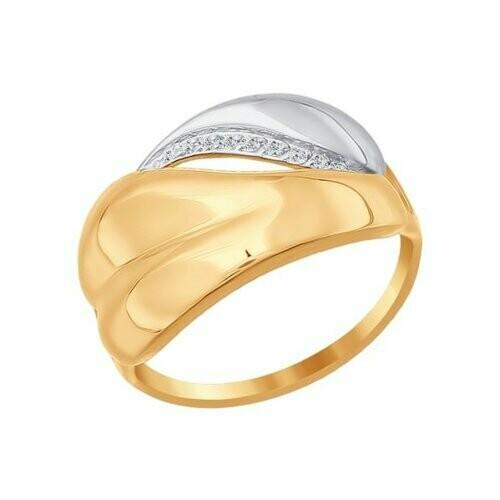 Кольцо (016856) (Au 585)