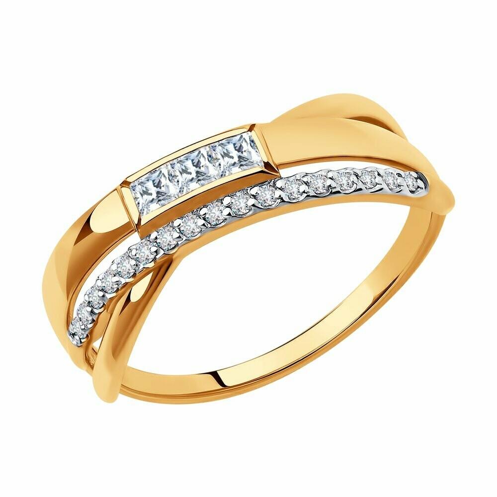 Кольцо (018439) (Au 585)