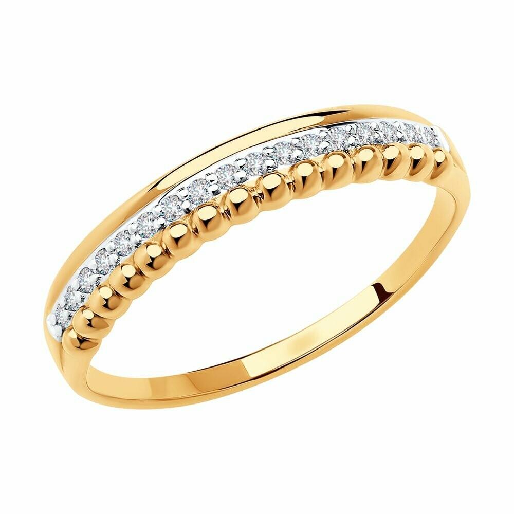 Кольцо (018653) (Au 585)