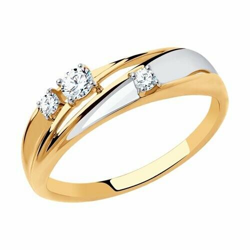 Кольцо (018339) (Au 585)