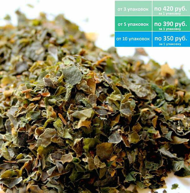 Морская капуста (ламинария), 500 гр.