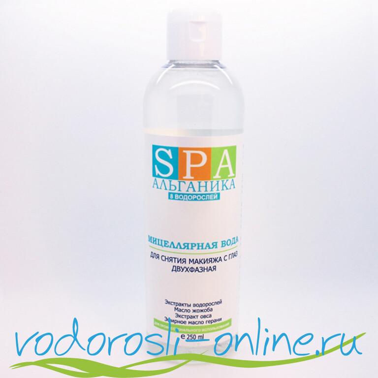 Мицеллярная вода для снятия макияжа с глаз двухфазная, 250 мл