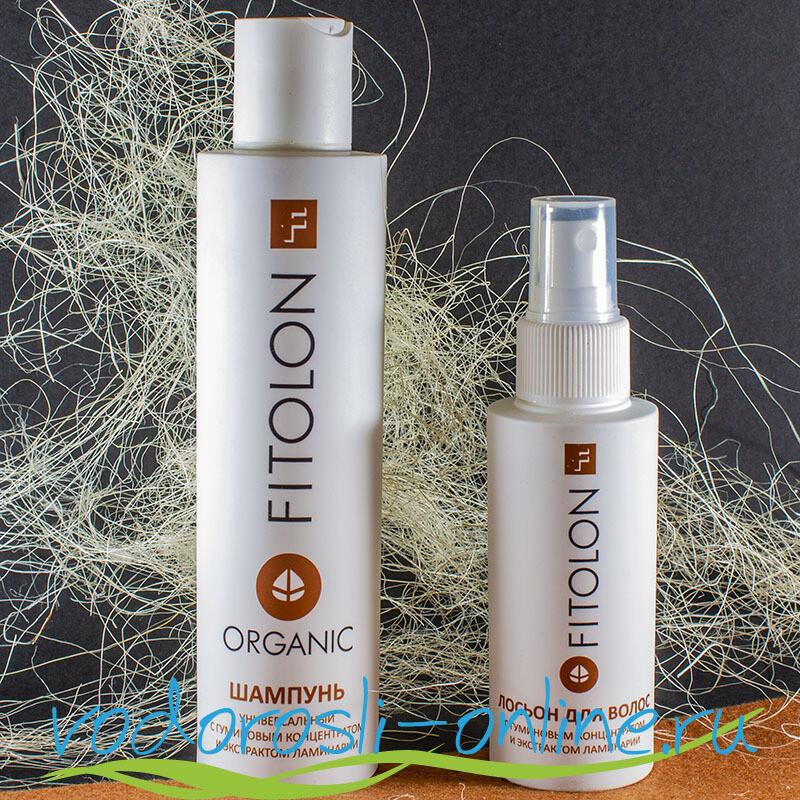 Набор для ухода за волосами Organic на основе экстракта ламинарии