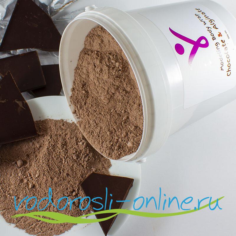 Моделирующее шоколадно-альгинатное обёртывание, 500 гр.