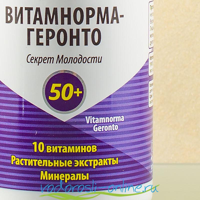 Геронто - Витанорма, 60 капсул по 0,5 гр