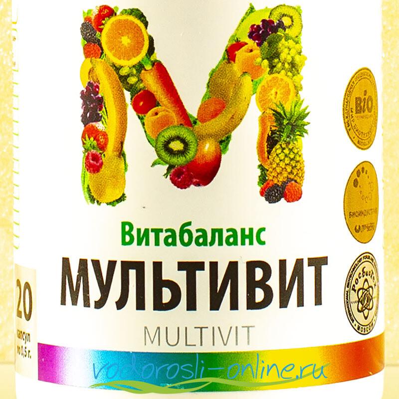 Витабаланс-Мультивит, 20 капс. по 0,5 гр.