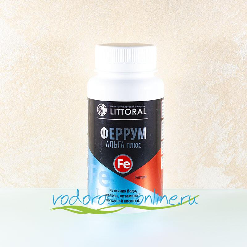 Феррум альга плюс (органическое железо), 60 кап. по 0,5 гр.