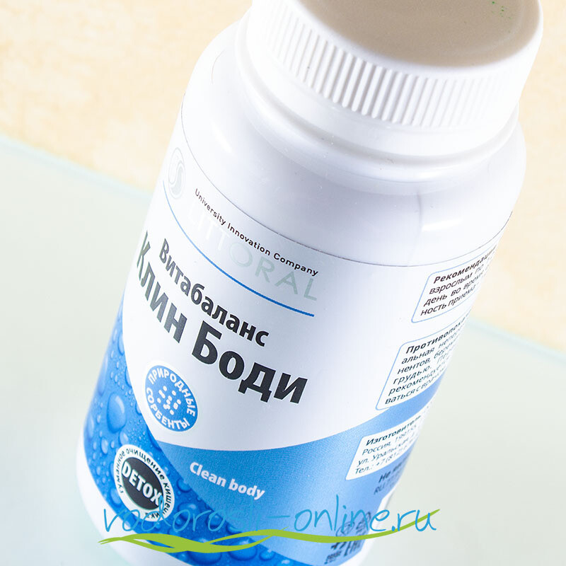 Клин Боди - Антитокс (альгинат натрия), 60 капсул по 0,5 гр.