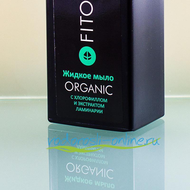 Жидкое мыло ORGANIC с экстрактом ламинарии, 250 мл.