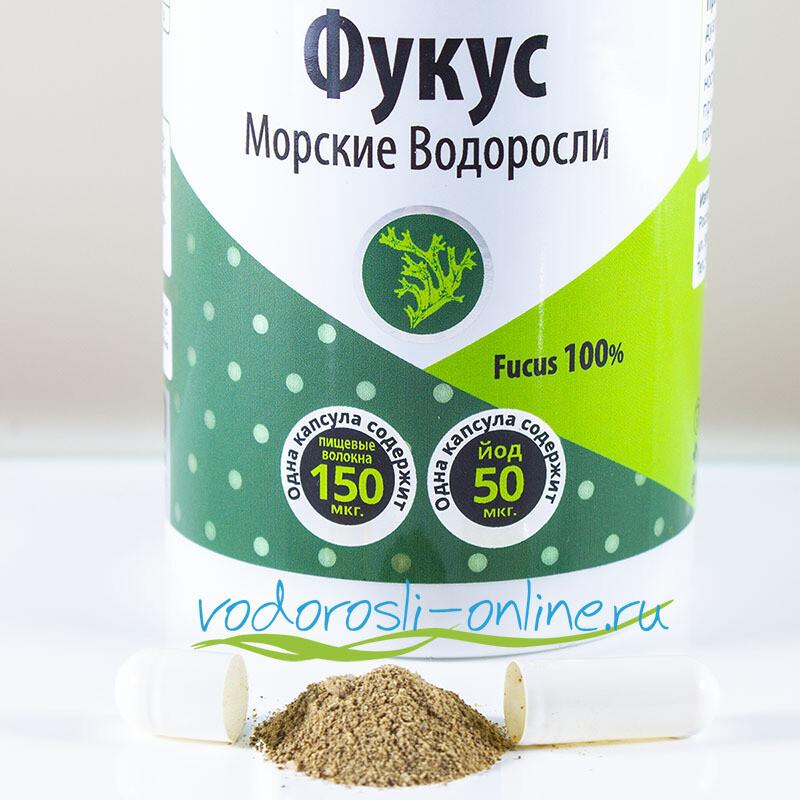 Фукус в капсулах, 60 капсул по 0,5 гр.
