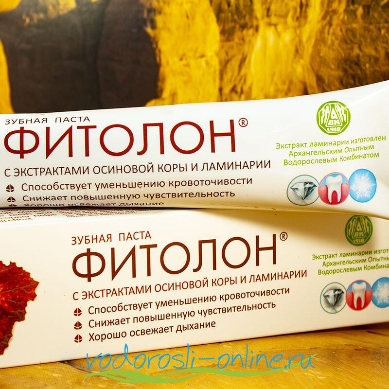 """Зубная паста """"Фитолон"""" с экстрактом ламинарии и коры осины, 75 мл."""