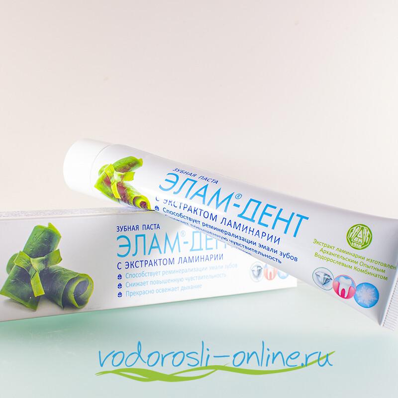 """Зубная паста """"Элам-дент"""" с экстрактом ламинарии, 75 мл."""