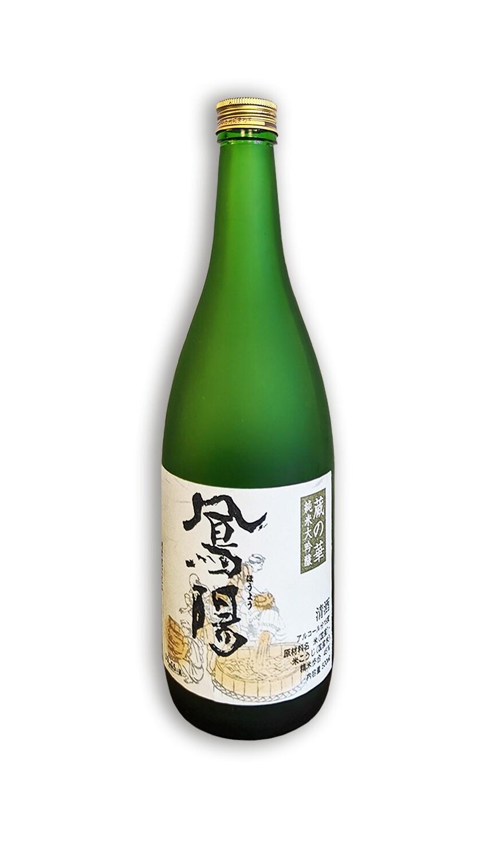 Hoyo Kura No Hana Fair Maiden Sake