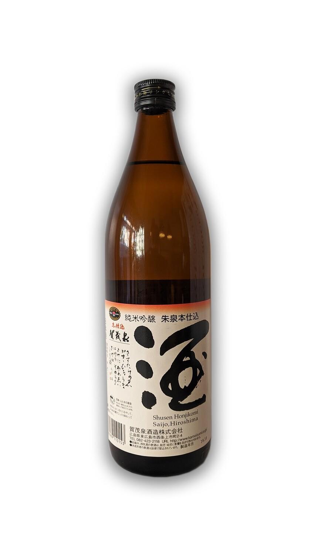 Kamoizumi Shusen Three dots Sake 900 ML