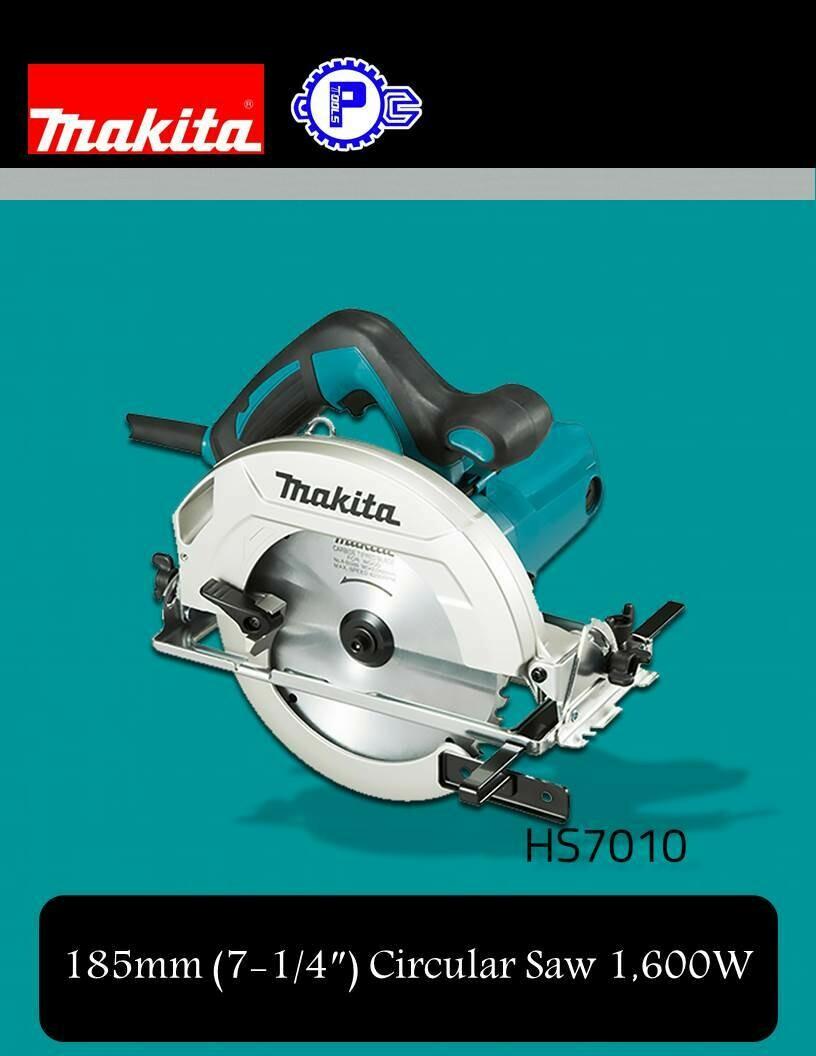 Makita 185mm (7-1/4″) Circular Saw 1,600W