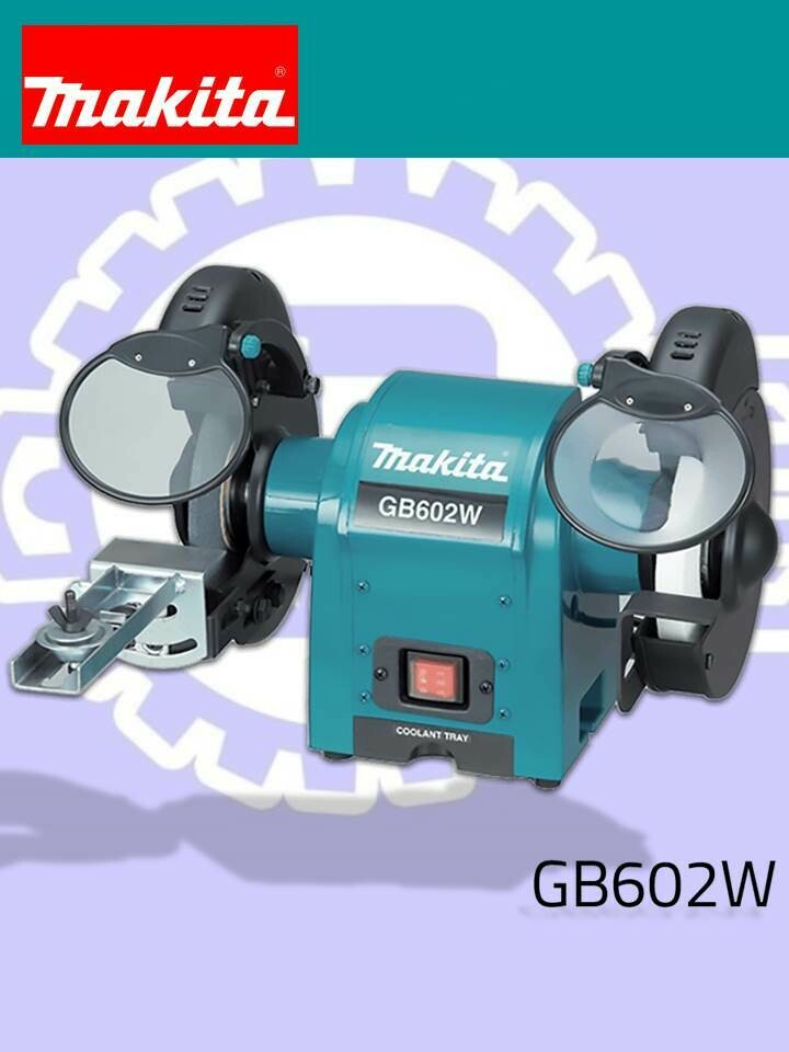 Makita - Bench Grinder 6""