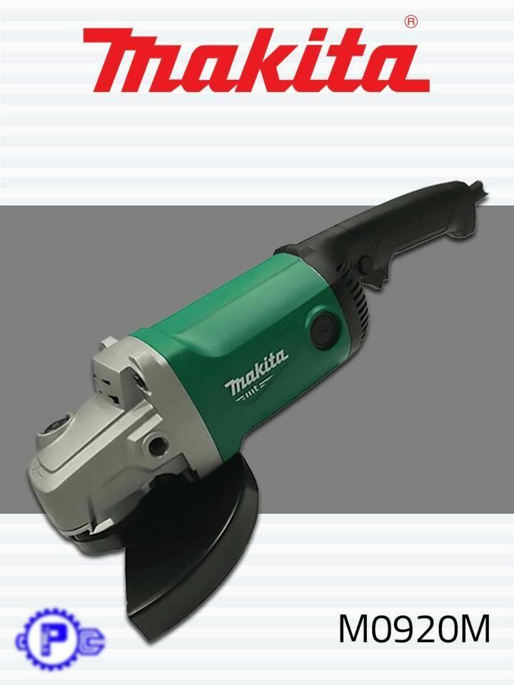 Makita 180mm (7″) Angle Grinder 2,200W