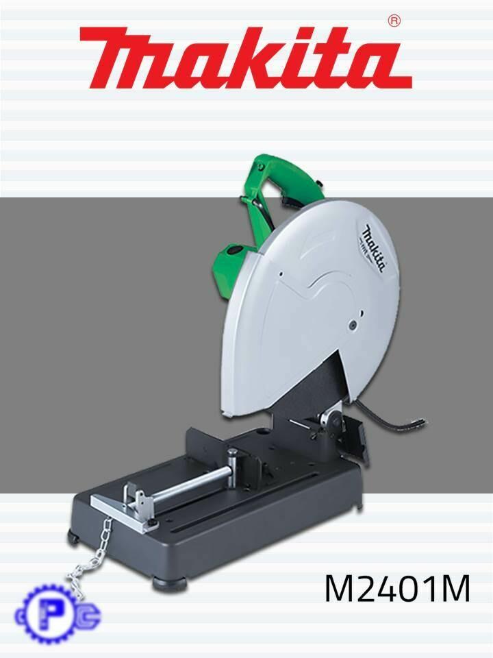 Makita 355mm (14″) Portable Cut-off 2,000W