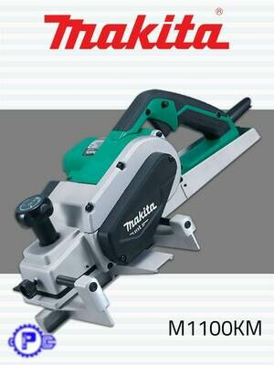 Makita 83mm (3-1/4″) Power Planer 750W